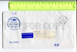 416617 TAHITI Papeete to RUSSIA 1996 year real posted air mail COVER