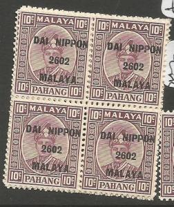 Malaya Pahang Jap Oc SG J242 Block of 4 MNH (8cnl)