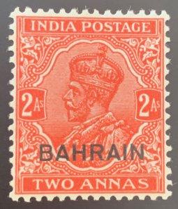 Bahrain 1934 2a large die. Unused. Scott 19, CV $65.00.  Michel 17-1