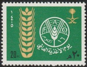 Saudi Arabia #921 MNH Single Stamp