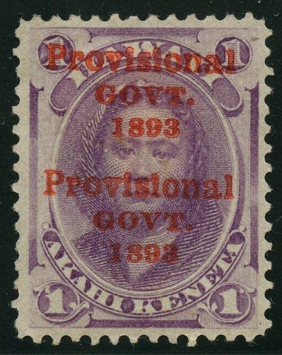 HAWAII #53f VF OG HR DOUBLE OVERPRINT TYPE 3 MAJOR ERROR CV $600 HW1467