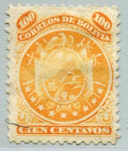 BOLIVIA #13 Fine-Very Fine OG Issue - SOME FADING - COAT OF ARMS - S7785