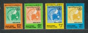Burma Sc#289-292 M/NH/VF, Cv. $18.50
