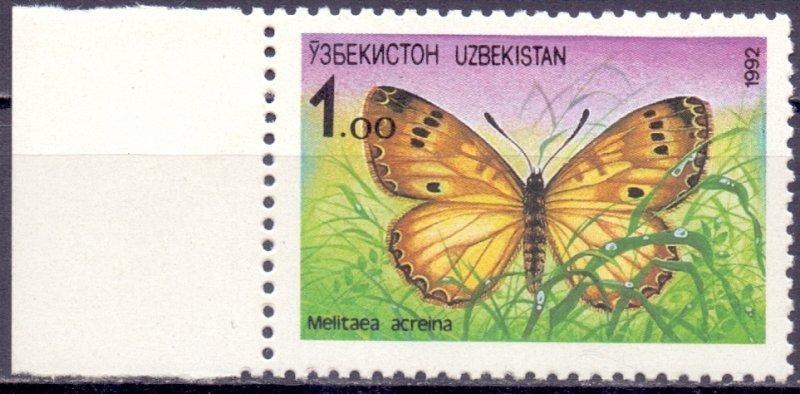 Uzbekistan. 1992. 2. Flora butterfly. MNH.
