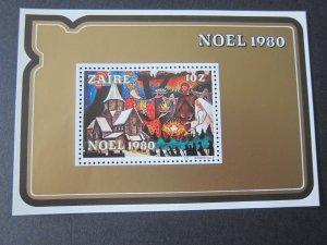 Zaire 1980 Sc 1004 Christmas Religion set MNH