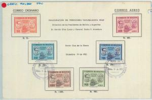 78983 - BOLIVIA - POSTAL HISTORY - stamps on OFFICIAL FDC Folder 1957: Trains
