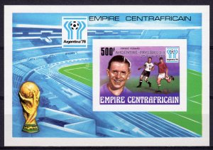 Central African Empire 1978 Sc#375 World Cup 78 Winners S/S IMPERFORATED MNH