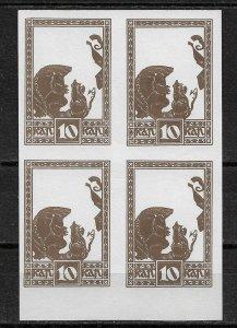 Latvia 1919, 10k Color Proof Block of 4 Scott # 64,VF Scarce MNH**,V$350 (RN-4)