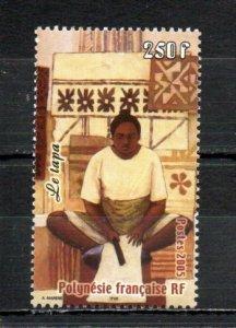 French Polynesia 891 MNH