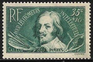 France Semi Postal 1938 Scott# B55 MH