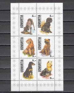 Udmurtia, 1999 Russian Local. Dogs sheet of 6. Decorative Border..