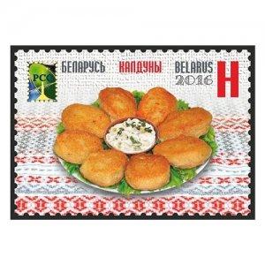 Belarus 2016 National cuisine  (MNH)  - Food