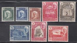 Qatar State - Shihr and Mukalla, Sc 1-8, MLH, 1942