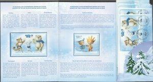 EC258 2012 RUSSIA OLYMPIC GAMES SOCHI 2014 MASCOTS !!! FULL BOOKLET 4FDC+2BL