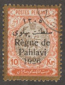 Persian stamp,  Scott#720,  used,  hinged, perf 11.5x11.5,   10KR, gold, #IR-31
