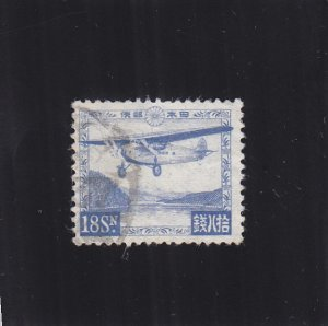 Japan: Airmail, Sc #C6, Used (S18942)