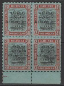 BRUNEI SG59x2, 59ax2 1922 $1 BLACK & RED/BLUE MTD MINT BLK OF $ DISTURBED GUM