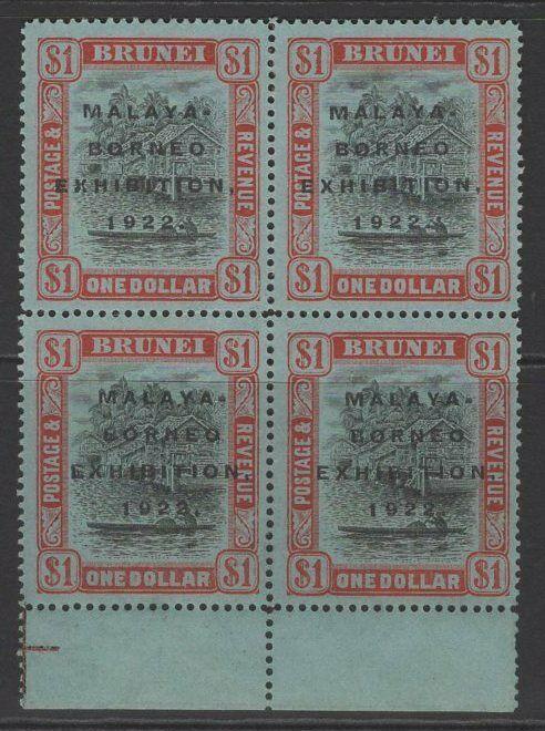 BRUNEI SG59x2, 59ax2 1922 $1 BLACK & RED/BLUE MTD MINT BLK OF $ DISTURBED GUM