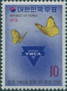 Korea South 1972 SG996 10w YWCA Butterflies MLH