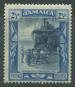 STAMP STATION PERTH Jamaica #92  Pictorial Definitive Issue MLH CV$7.00