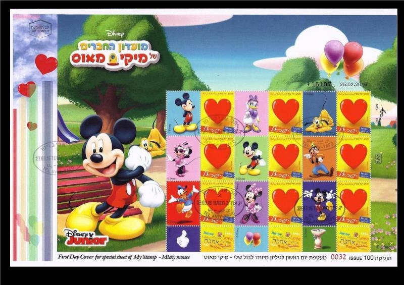 ISRAEL PASSOVER STAMP 2016 DISNEY MICKEY MOUSE CLUBHOUSE SHEET ON FDC  DONALD