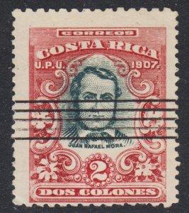 Costa Rica Scott 68 Fine used. Remainder cancel.
