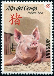 HERRICKSTAMP NEW ISSUES URUGUAY Sc.# 2657 Year of the Pig