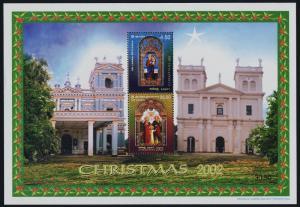 Sri Lanka 1402a MNH Christmas, Madonna & Child, Holy Family, Architecture