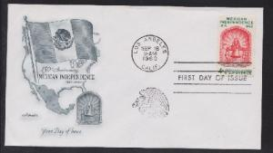 1157 Mexican Independence Unaddressed Artmaster FDC