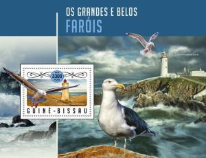 Guinea-Bissau MNH S/S Lighthouse & Birds 2016