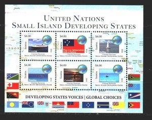 Samoa. 2014. bl89. Oceania Small Countries Union, transport, ships. MNH.