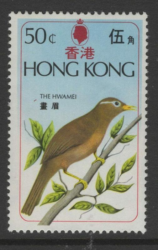 HONG KONG SG335w 1975 50c BIRDS WMK INVERTED MNH