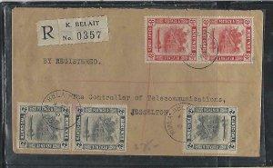 BRUNEI  (P3008B)  1949 K BELAIT REG VIA LABUAN TO JESSELTON 2C3+8CX2+1C ON BACK