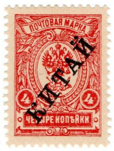 (I.B) Imperial Russia Postal : China Office Overprint 4k