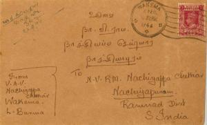Burma 2a KGVI 1946 Wakema to Nachiyapuram, India.  Light crease and bit reduc...