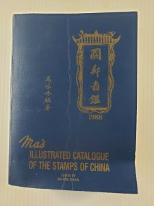 Ma's Illustrated Catalog Stamps of China 1988 Ed - Issues up to 1949 - 788 pg