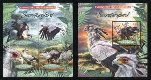 Uganda 2011, 2020, MNH, Birds Secretarybird 2013. x29129
