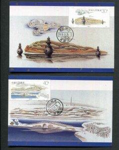 Postal History China PRC  FDC Cards Scott# 2249-2252 Views of West Lake Set 1989