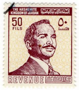 (I.B) Jordan Revenue : Duty Stamp 50f