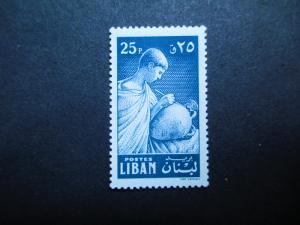 Lebanon #322  Mint Hinged - WDWPhilatelic