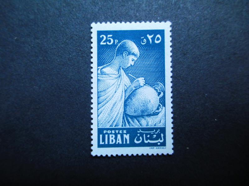 Lebanon #322  Mint Hinged - WDWPhilatelic