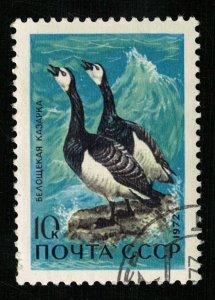 Bird, USSR, (TS-226)