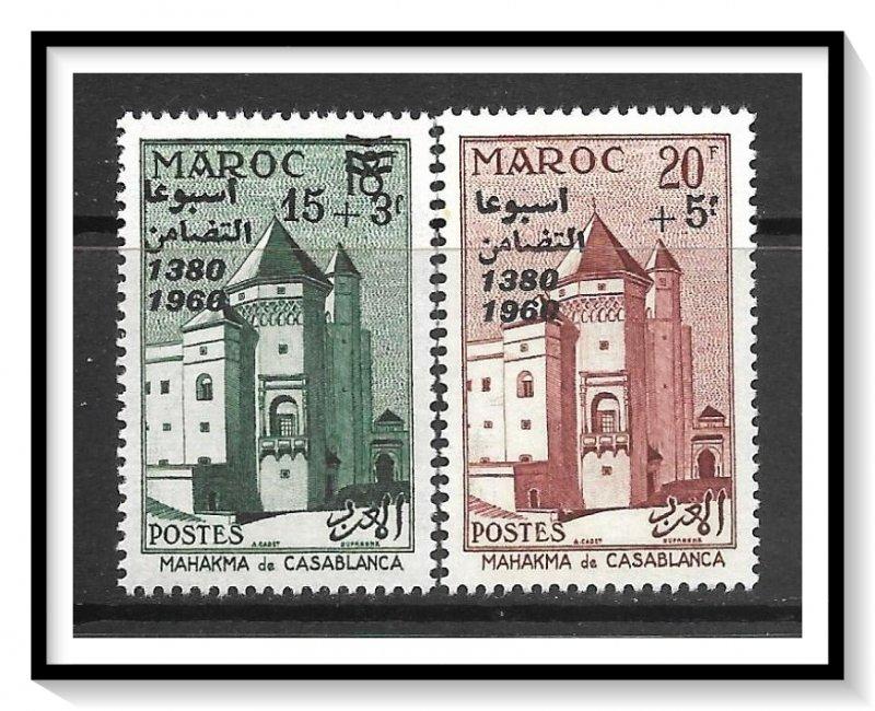Morocco #B6-B7 Semi-Postal MNH