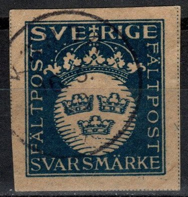 Sweden Military Reply Stamp F-VF Used (X2742)