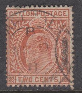 Ceylon Sc#178 Used