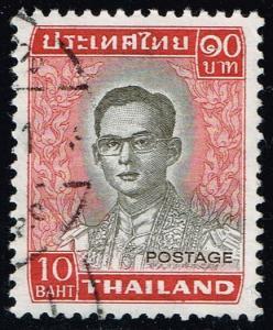 Thailand #837 King Bhumibol Adulyadej; Used (3.50)