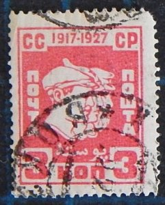 Rare, USSR, 1927, The 10th Anniversary of Great October Revolution, (2425-Т)