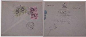 IRAN PERSIA BOUCHIR FLIGHT
