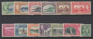 Trinidad & Tobago, Scott 50-60 (SG 246-255), MLH/HR (246-47 MNG)