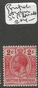 British Honduras SG 112 MNH (6cgw)